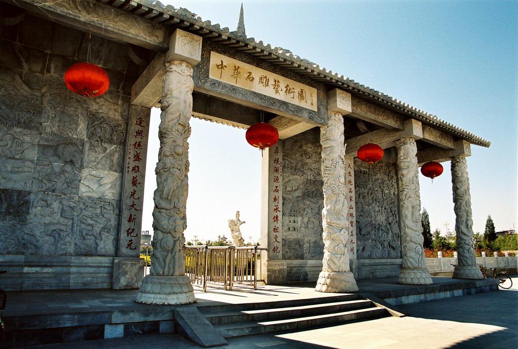 北京大石窝
