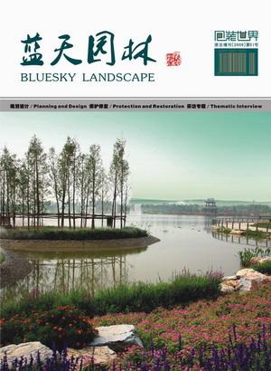 《龙8国际唯一官网园林》总第49期